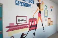 菠萝文艺-墙体彩绘-南通家家乐连锁超市-2