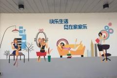 菠萝文艺-墙体彩绘-南通家家乐连锁超市-5