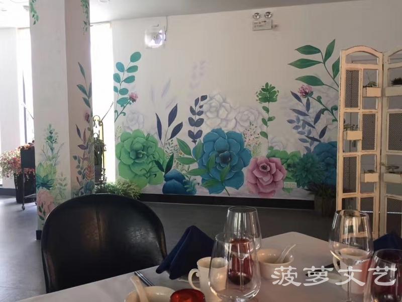 江阴墙绘-菠萝文艺-百花楼餐厅-1