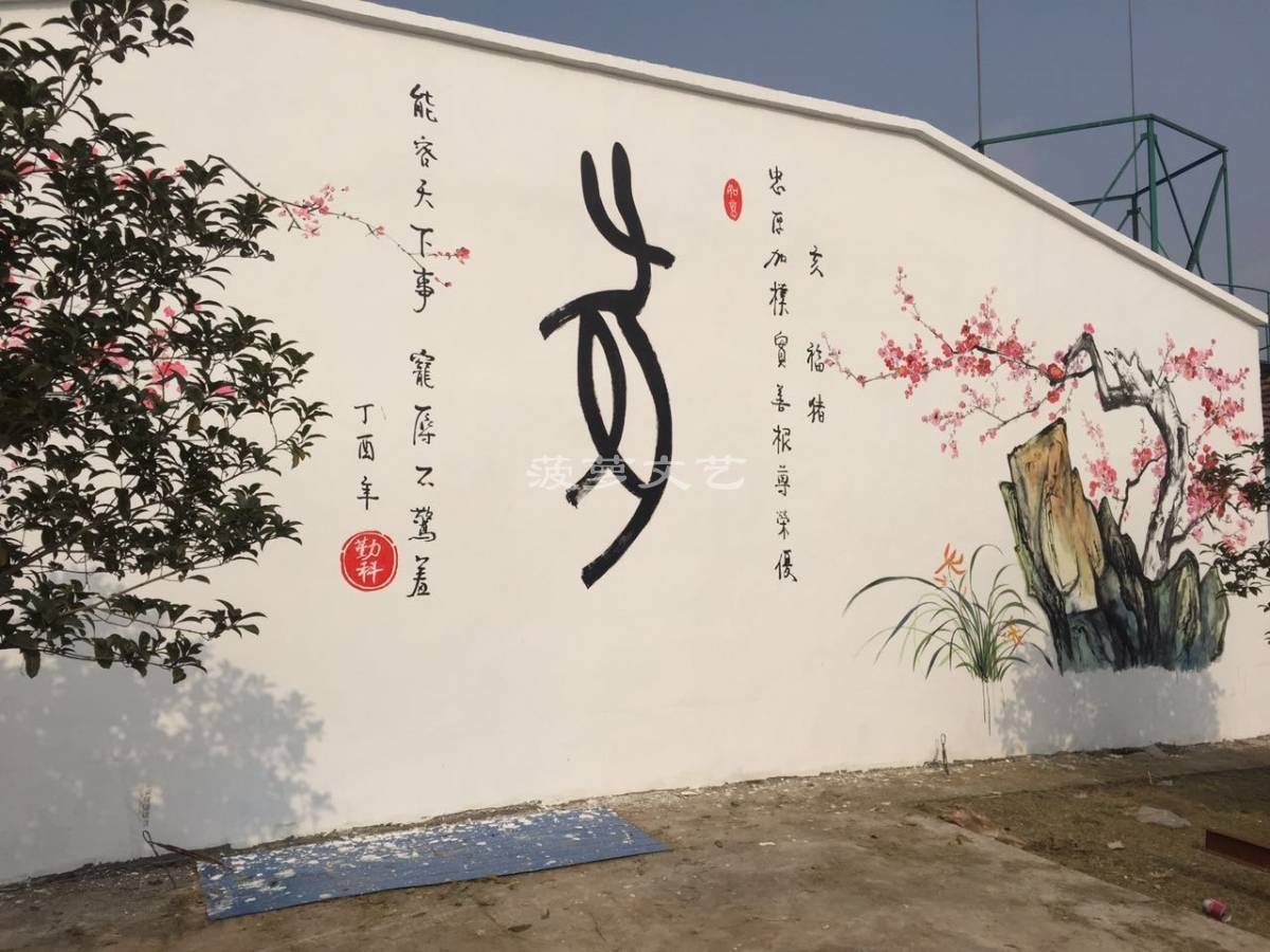 江阴墙绘-勤科农牧生态养殖场-2