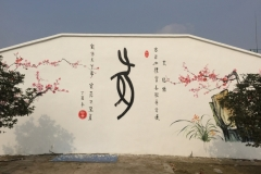 江阴墙绘-勤科农牧生态养殖场-1