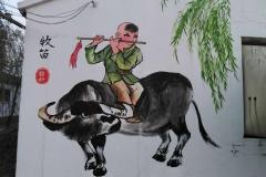 江阴墙绘-勤科农牧生态养殖场-4