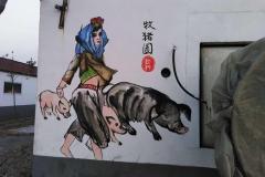 江阴墙绘-勤科农牧生态养殖场-6