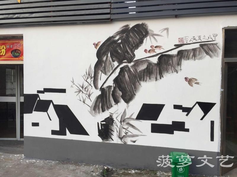 菠萝文艺-无锡东港外墙墙绘-4