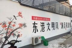 菠萝文艺-无锡东港外墙墙绘-1