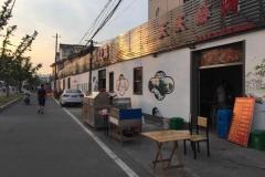 菠萝文艺-无锡东港外墙墙绘-3