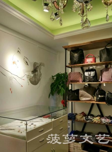 无锡墙绘-菠萝文艺-米娜服装店-5
